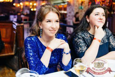 Super ПЯТНИЦА, 6 апреля 2018 - Ресторан «Максимилианс» Челябинск - 88