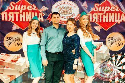 Super ПЯТНИЦА, 6 апреля 2018 - Ресторан «Максимилианс» Челябинск - 9