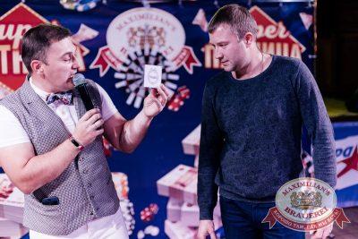 Super ПЯТНИЦА, 6 октября 2017 - Ресторан «Максимилианс» Челябинск - 10