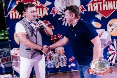 Super ПЯТНИЦА, 6 октября 2017 - Ресторан «Максимилианс» Челябинск - 14