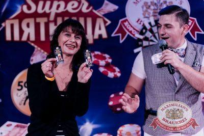 Super ПЯТНИЦА, 6 октября 2017 - Ресторан «Максимилианс» Челябинск - 15
