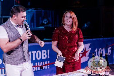Super ПЯТНИЦА, 6 октября 2017 - Ресторан «Максимилианс» Челябинск - 22