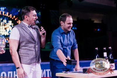Super ПЯТНИЦА, 6 октября 2017 - Ресторан «Максимилианс» Челябинск - 23