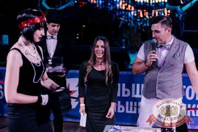 Super ПЯТНИЦА, 6 октября 2017 - Ресторан «Максимилианс» Челябинск - 25