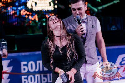 Super ПЯТНИЦА, 6 октября 2017 - Ресторан «Максимилианс» Челябинск - 26