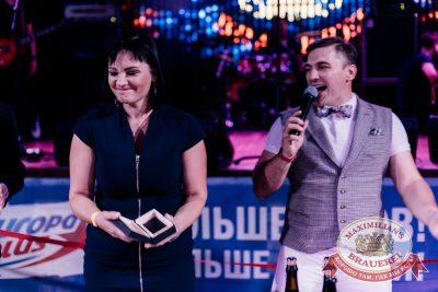 Super ПЯТНИЦА, 6 октября 2017 - Ресторан «Максимилианс» Челябинск - 27