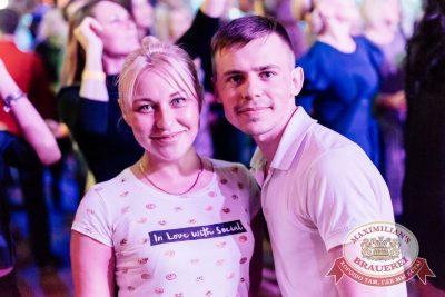 Super ПЯТНИЦА, 6 октября 2017 - Ресторан «Максимилианс» Челябинск - 37