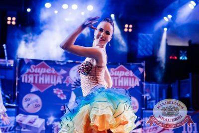 Super ПЯТНИЦА, 6 октября 2017 - Ресторан «Максимилианс» Челябинск - 4