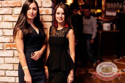 Super ПЯТНИЦА, 6 октября 2017 - Ресторан «Максимилианс» Челябинск - 40