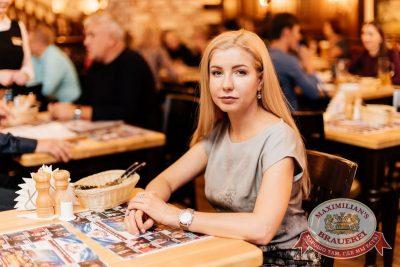 Super ПЯТНИЦА, 6 октября 2017 - Ресторан «Максимилианс» Челябинск - 46