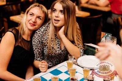 Super ПЯТНИЦА, 6 октября 2017 - Ресторан «Максимилианс» Челябинск - 47