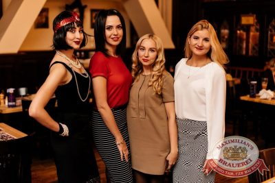 Super ПЯТНИЦА, 6 октября 2017 - Ресторан «Максимилианс» Челябинск - 48
