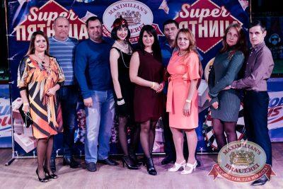 Super ПЯТНИЦА, 6 октября 2017 - Ресторан «Максимилианс» Челябинск - 5