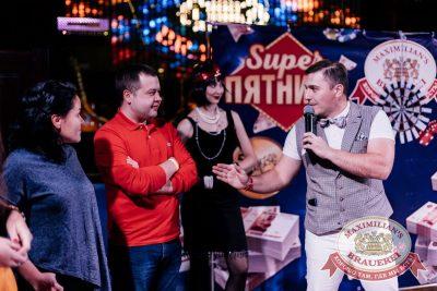 Super ПЯТНИЦА, 6 октября 2017 - Ресторан «Максимилианс» Челябинск - 6
