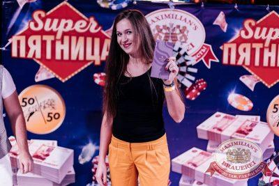Super ПЯТНИЦА, 6 октября 2017 - Ресторан «Максимилианс» Челябинск - 9