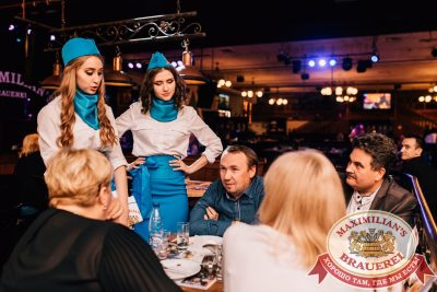 Super ПЯТНИЦА, 7 июля 2017 - Ресторан «Максимилианс» Челябинск -