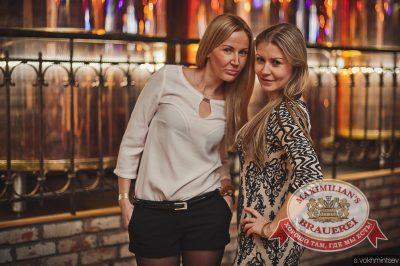 Света, 3 апреля 2014 - Ресторан «Максимилианс» Челябинск - 05