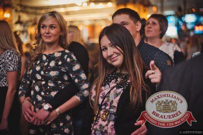 Света, 3 апреля 2014 - Ресторан «Максимилианс» Челябинск - 07