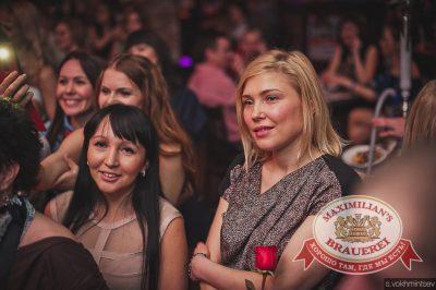 Света, 3 апреля 2014 - Ресторан «Максимилианс» Челябинск - 08
