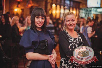Света, 3 апреля 2014 - Ресторан «Максимилианс» Челябинск - 10