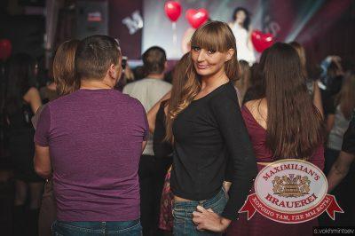 Света, 3 апреля 2014 - Ресторан «Максимилианс» Челябинск - 19