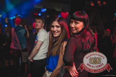 Света, 3 апреля 2014 - Ресторан «Максимилианс» Челябинск - 20