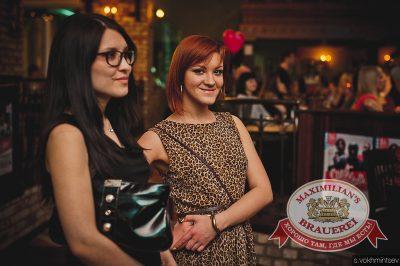 Света, 3 апреля 2014 - Ресторан «Максимилианс» Челябинск - 21