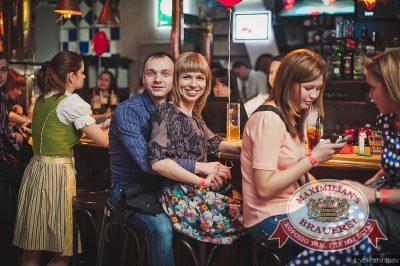 Света, 3 апреля 2014 - Ресторан «Максимилианс» Челябинск - 26