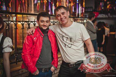 Света, 3 апреля 2014 - Ресторан «Максимилианс» Челябинск - 27