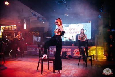 Татьянин день, 25 января 2020 - Ресторан «Максимилианс» Челябинск - 19