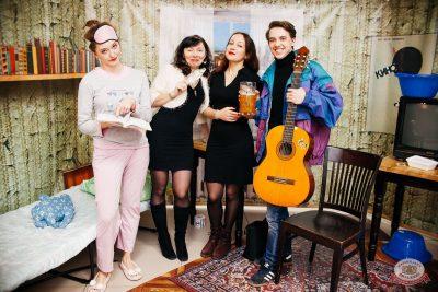 Татьянин день, 25 января 2020 - Ресторан «Максимилианс» Челябинск - 2