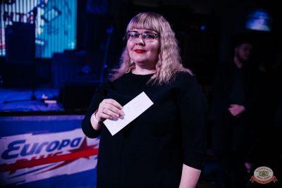 Татьянин день, 25 января 2020 - Ресторан «Максимилианс» Челябинск - 21