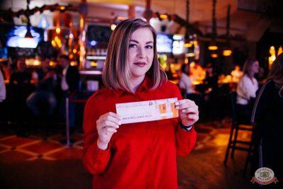 Татьянин день, 25 января 2020 - Ресторан «Максимилианс» Челябинск - 22