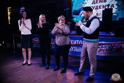 Татьянин день, 25 января 2020 - Ресторан «Максимилианс» Челябинск - 23