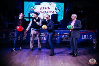Татьянин день, 25 января 2020 - Ресторан «Максимилианс» Челябинск - 25