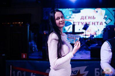Татьянин день, 25 января 2020 - Ресторан «Максимилианс» Челябинск - 29