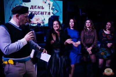 Татьянин день, 25 января 2020 - Ресторан «Максимилианс» Челябинск - 33