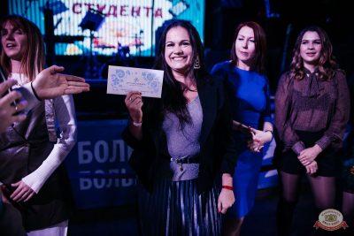 Татьянин день, 25 января 2020 - Ресторан «Максимилианс» Челябинск - 34