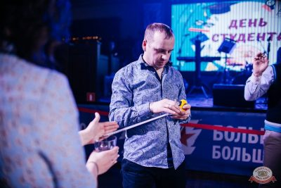 Татьянин день, 25 января 2020 - Ресторан «Максимилианс» Челябинск - 35