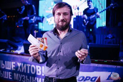 Татьянин день, 25 января 2020 - Ресторан «Максимилианс» Челябинск - 39