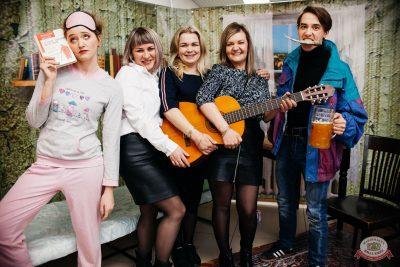 Татьянин день, 25 января 2020 - Ресторан «Максимилианс» Челябинск - 4