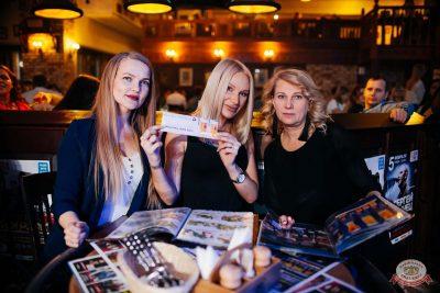 Татьянин день, 25 января 2020 - Ресторан «Максимилианс» Челябинск - 44