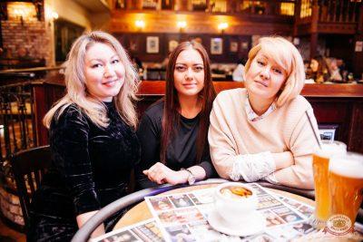 Татьянин день, 25 января 2020 - Ресторан «Максимилианс» Челябинск - 46