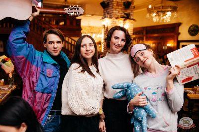 Татьянин день, 25 января 2020 - Ресторан «Максимилианс» Челябинск - 47
