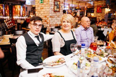 Татьянин день, 25 января 2020 - Ресторан «Максимилианс» Челябинск - 48
