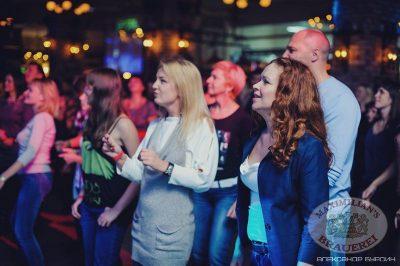 Технология, 26 октября 2013 - Ресторан «Максимилианс» Челябинск - 02