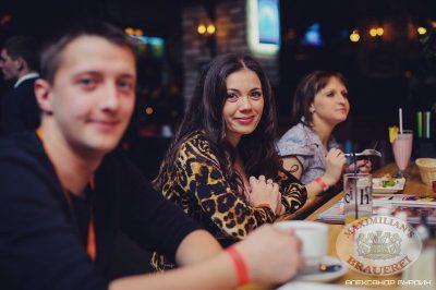 Технология, 26 октября 2013 - Ресторан «Максимилианс» Челябинск - 07