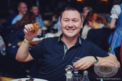 Технология, 26 октября 2013 - Ресторан «Максимилианс» Челябинск - 10