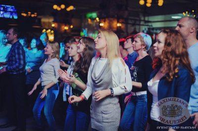 Технология, 26 октября 2013 - Ресторан «Максимилианс» Челябинск - 23