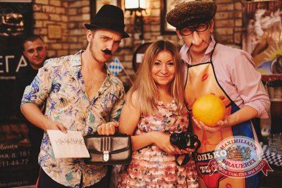 День торговли, 25 июля 2015 - Ресторан «Максимилианс» Челябинск - 10
